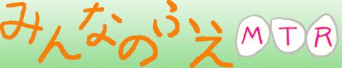 mtrcd6-banner.jpg